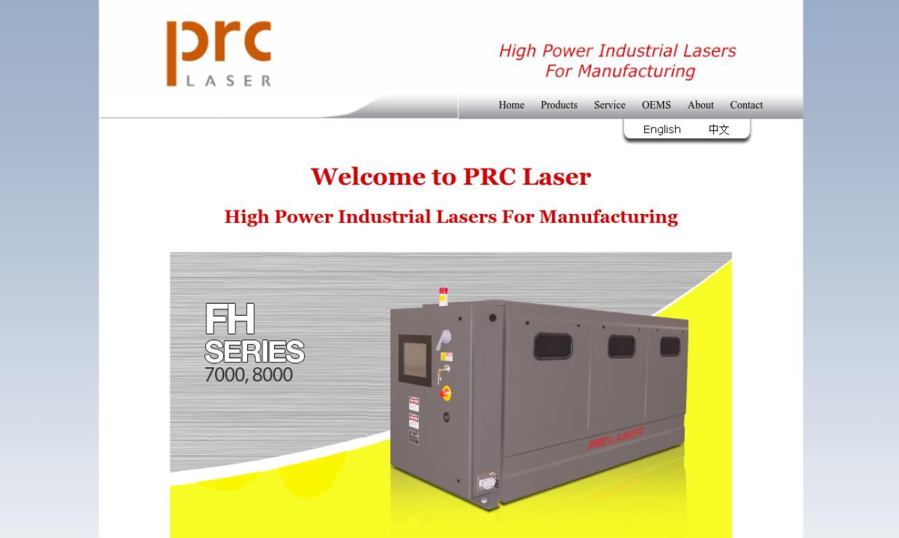 PRC® Laser Corporation